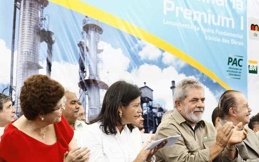 Dilma, Roseana, Lula e Sarney, no engodo da refinaria Premium